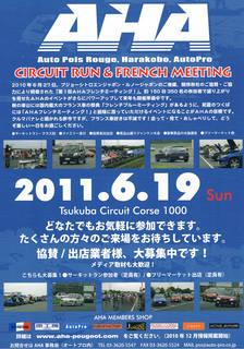 CCF20110519_00000.jpg