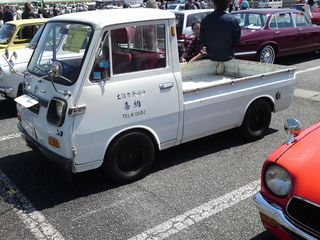 tsuchiura (4).JPG